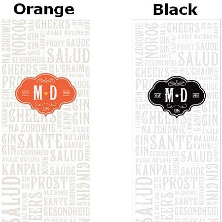 Personalized vineyard photo backdrop banner with black or orange color option